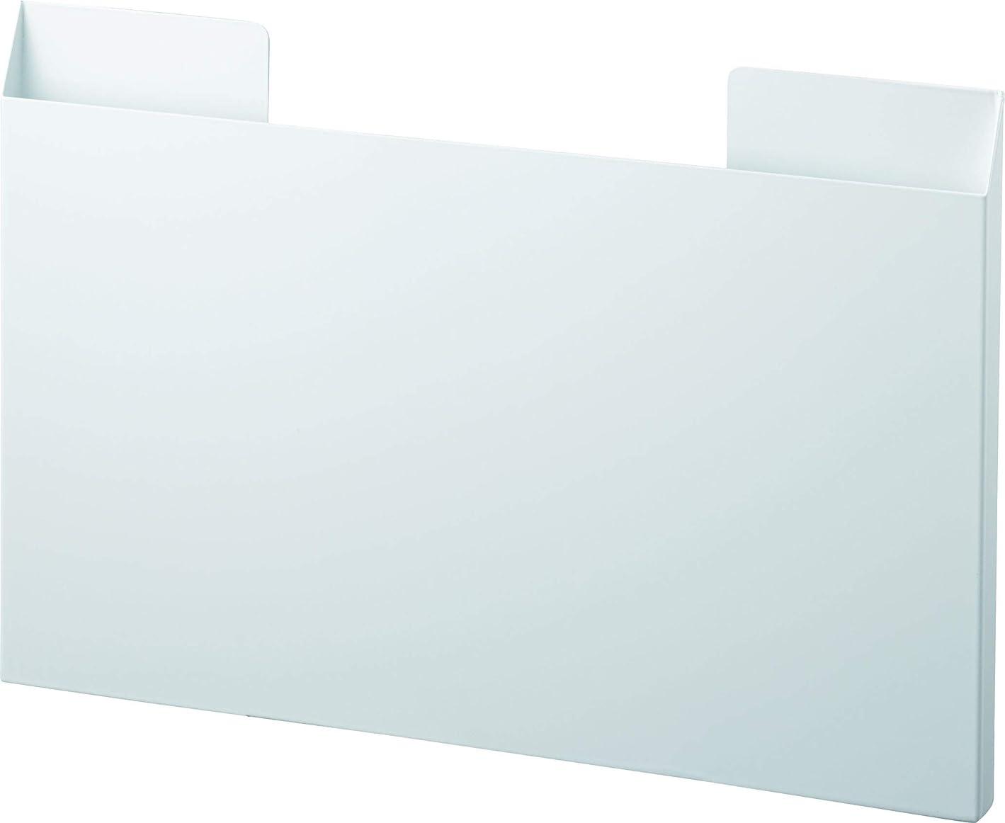 滴下アダルトケイ素山崎実業(Yamazaki) ランチョンマット収納 ホワイト 約W45XD2XH30cm タワー マグネット キッチン 収納 食器棚 冷蔵庫 4796