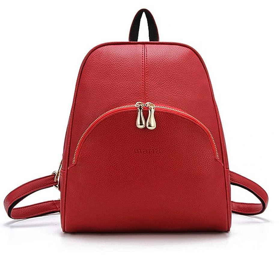コインランドリー住むオリエンテーション女性のバッグバックパックPUレザージッパーバッグの女性のカジュアルなバックパックショルダーバッグブックバッグレディースバッグソフトレザースクールバッグ旅行バックパック (Color : Red)