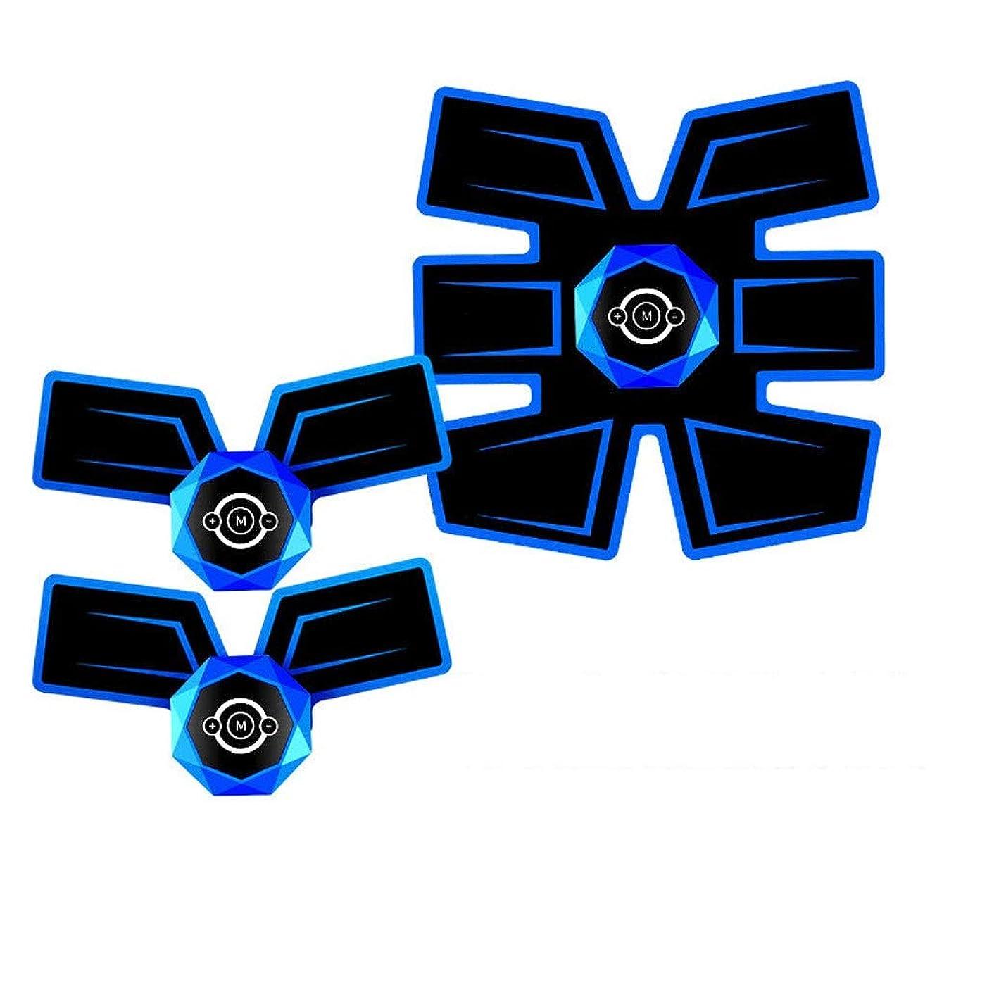 ハッチハウジング転用腹筋刺激装置、インテリジェントな音声ブロードキャストとUSB充電、Esther Beauty EMSトレーナー筋肉トナー腹部調色ベルトフィットネス機器 (Color : Voice-Blue2, Size : C)