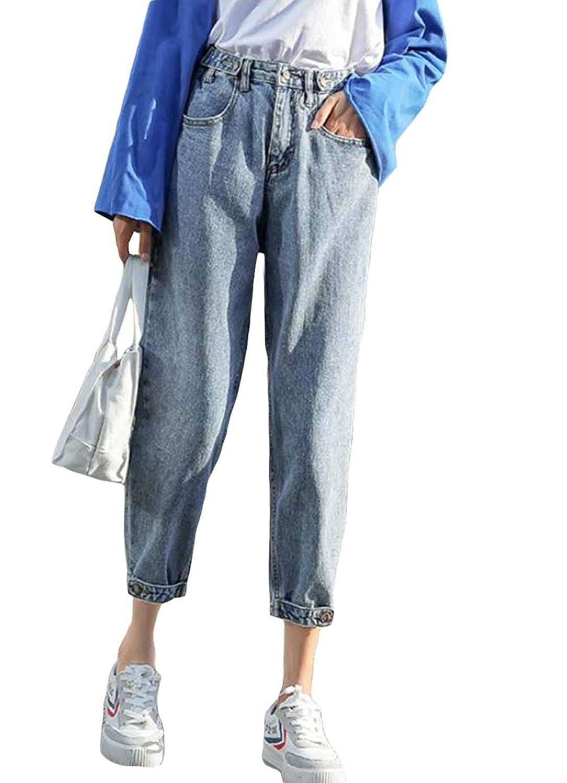 BeiBang(バイバン)デニムパンツ レディース ワイドパンツ ジーンズ ゆったり 韓国ファッション ロング丈 ハイウエスト 着痩せ 薄手 九分丈