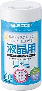 エレコム ウェットティッシュ 液晶用 80枚入 メッシュ WC-DP80N3