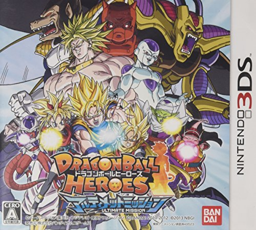 Dragon Ball Heroes Ultimate Mission[Japanische Importspiele]
