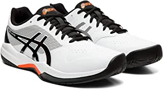 Best big 5 mens volleyball shoes Reviews