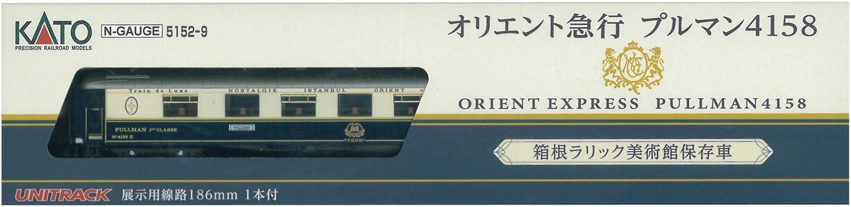 KATO NGauge Orient Express Pullman 4158 [51529] (Japan Import)