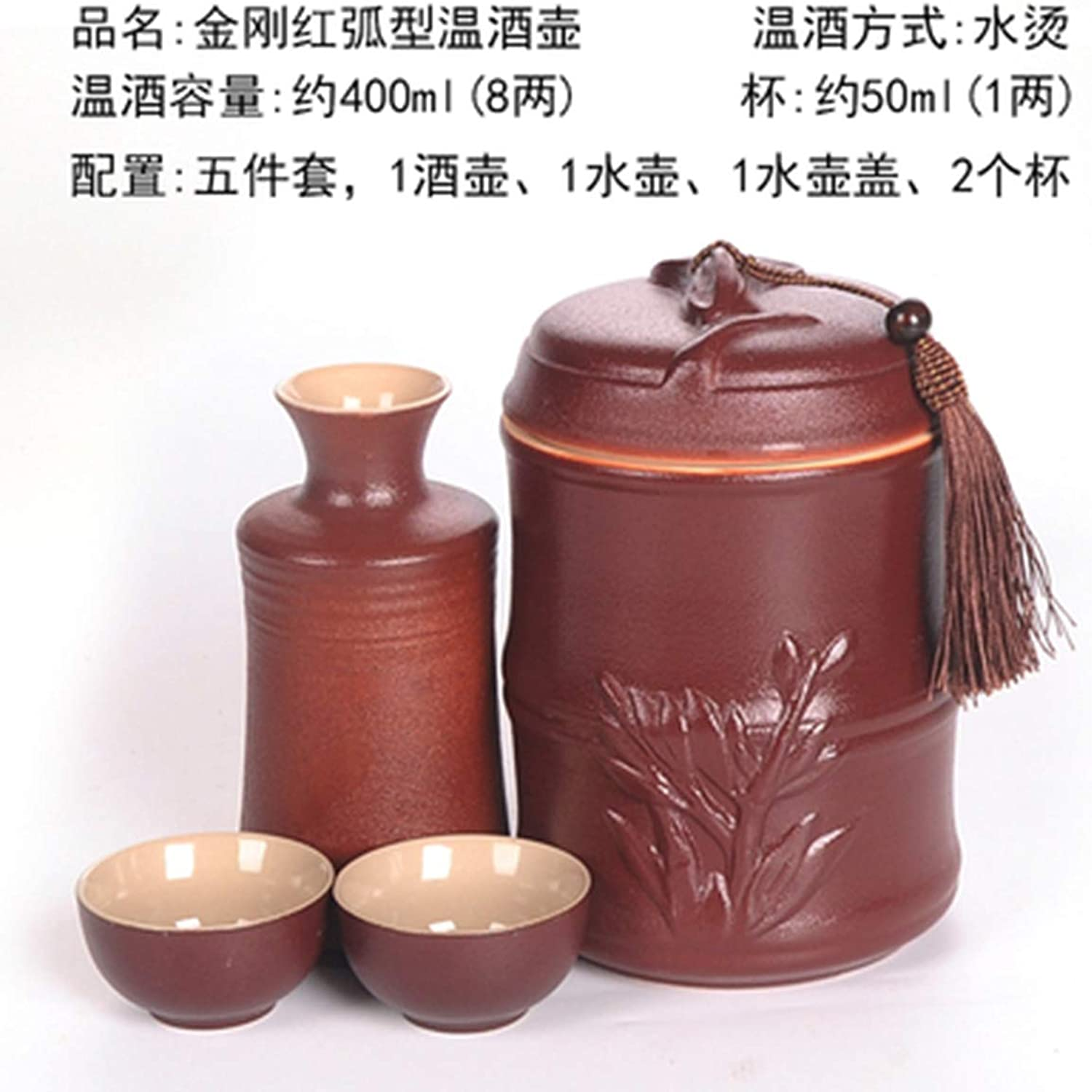 Warm Wine Pot Home Ceramic Hot Pot Pot Wine Large Capacity Hot Wine Yellow Wine Warm Wine Set Eight Two and A Half Pounds