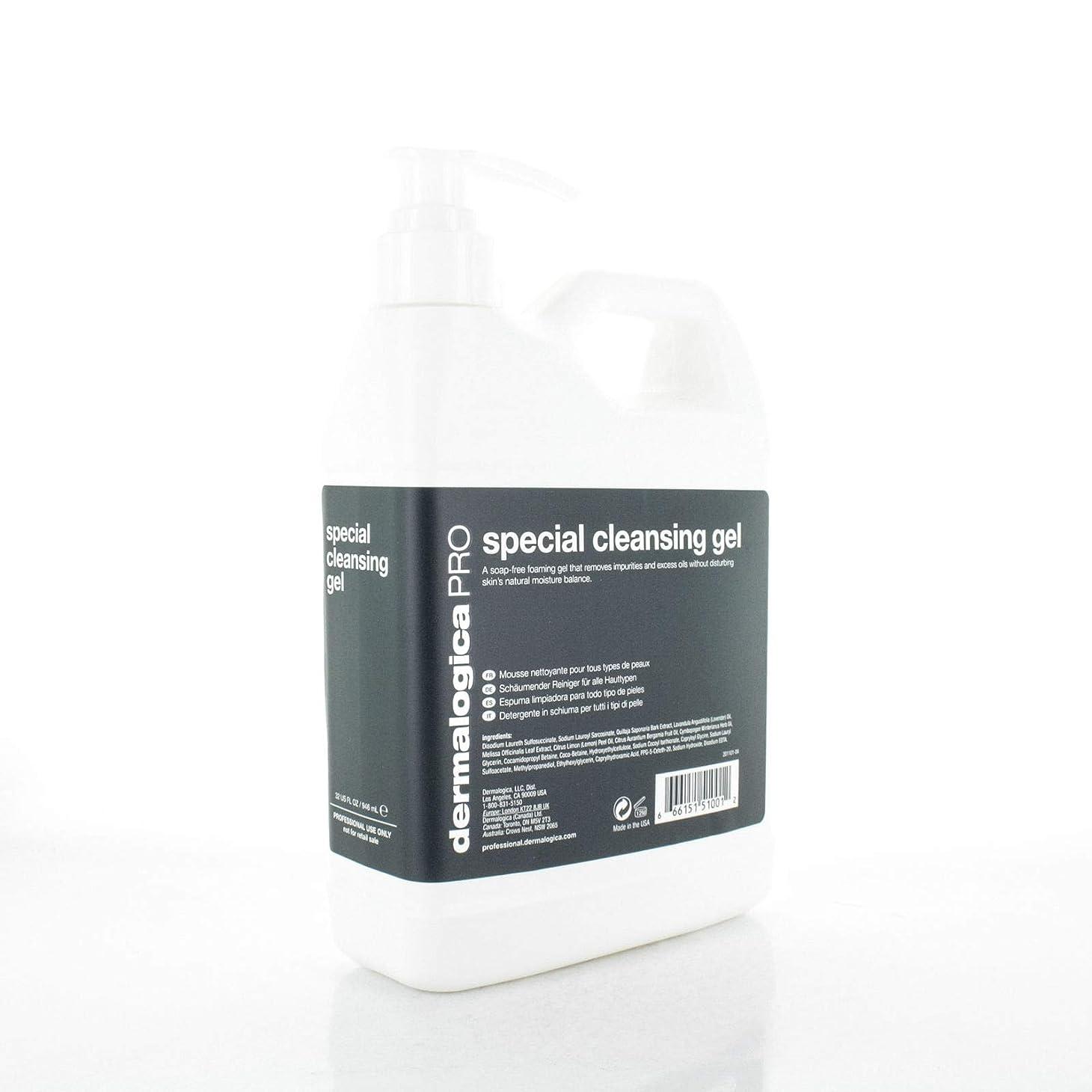 テナントバット豊富Dermalogica Special Cleansing Gel 32 oz