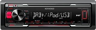 Kenwood KMM DAB403 USB Autoradio mit DAB+, schwarz