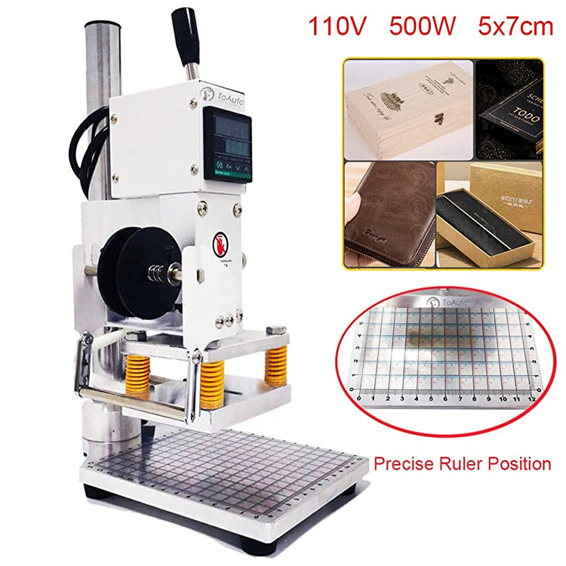 Upgraded Hot Foil Stamping Machine 5x7cm 110V with?Full Scale on?The?Base?Plate for PVC Leather PU Paper Logo Embossing 1.97