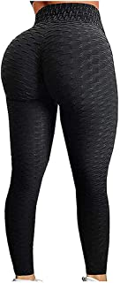 DATOO Booty Lifting x Anti-Cellulite Leggings - Women`s High Waist Yoga Pants Tummy Control Slimming Booty Leggings
