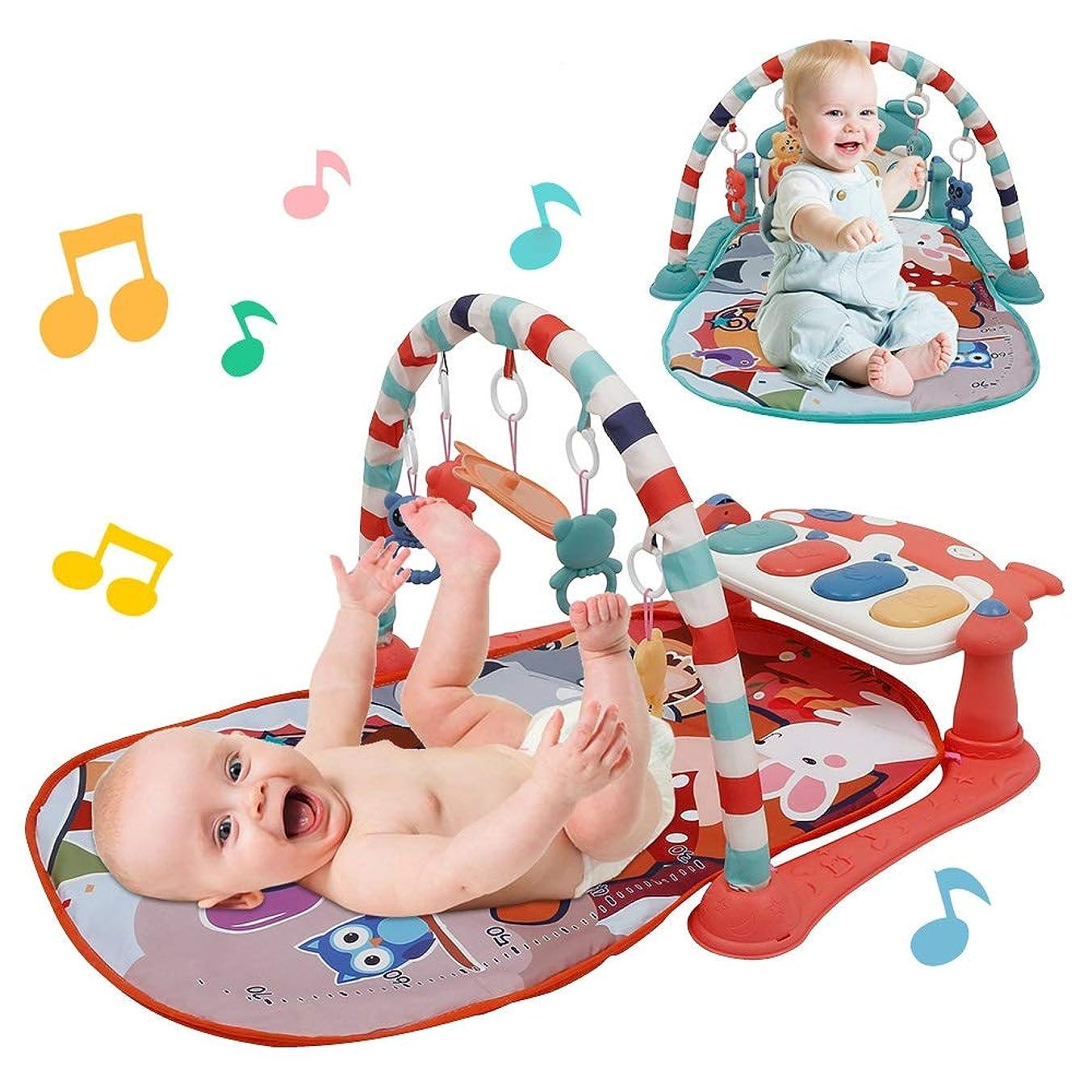 処方する証書掃くSteppiano ベビージム ピアノ デラックスジム ベビープレイマット 音楽おもちゃ 男女共用 快眠 快適 通気 0か月~ 赤ちゃん 幼児 子ども 幼児 ベビー ジム プレイジム プレイマット オレンジレッド