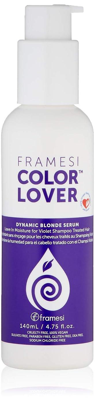 拡声器混乱させる発送FRAMESI Framesi Framesi色の恋人ダイナミックブロンド血清、4.75オンス