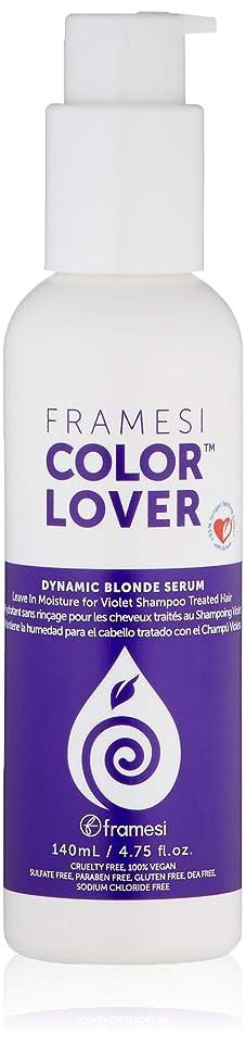 持ってるわずかにヤギFRAMESI Framesi Framesi色の恋人ダイナミックブロンド血清、4.75オンス