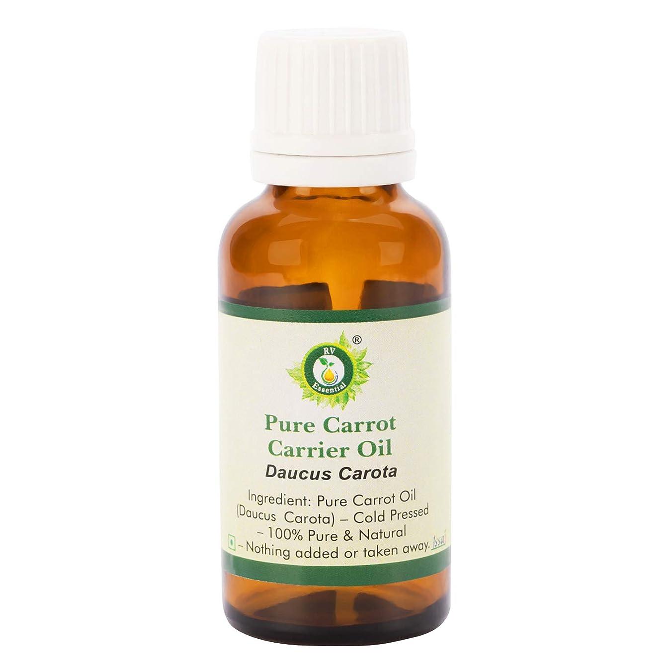 コンドーム悪魔擬人ピュアキャロットキャリアオイル100ml (3.38oz)- Daucus Carota (100%ピュア&ナチュラルコールドPressed) Pure Carrot Carrier Oil