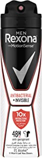 Rexona Antibacterial Invisible Antiperspirant Deodorant for Men, 150 ml