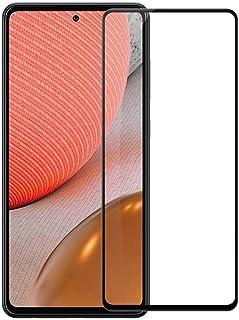 لاصقة حماية للشاشة سامسونج جالكسي M62 من فايف دي - اسود