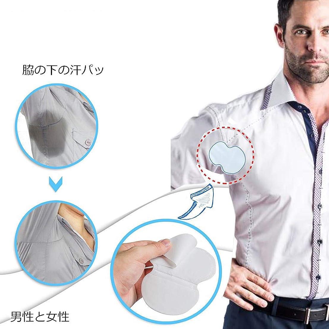 さわやか砲撃振り子脇の下の汗パッド - 男性と女性のための使い捨ての脇の下パッド脇の下の汗パッドと消臭香りの錠剤、目に見えないと余分な接着剤(100 PCS)