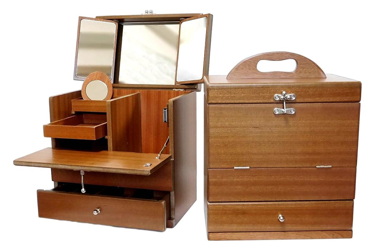 三面鏡メイクボックス 木製 木目調ブラウン