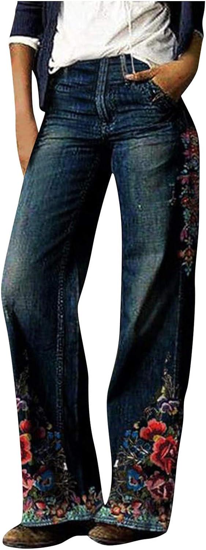 USYY Womens Printed Jeans High Waist Wide Leg Denim Pants Fashion Casual Boyfriend Long Jean Pants