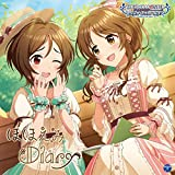 THE IDOLM@STER CINDERELLA GIRLS STARLIGHT MASTER for the NEXT!10 ほほえみDiary