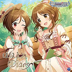 【メーカー特典あり】 THE IDOLM@STER CINDERELLA GIRLS STARLIGHT MASTER for the NEXT! 10 ほほえみDiary(ジャケ柄ステッカー付)