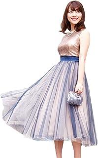 [アールズガウン]ドレス 結婚式 演奏会 スパンコール ワンピース ブライズメイド ミモレ丈 パーティ ステージ 二次会 お呼ばれ FD-250050