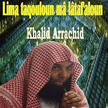 Lima taqouloun mâ lâtaf'aloun (Quran)
