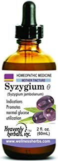 Syzygium Jambolanum Q - Mother Tincture - Promotes Normal Blood Sugar Levels Naturally - Promotes Normal Glucose Utilization - Homeopathic Natural Alternative - 2.0 Fl Oz (Alcoholic Extract)