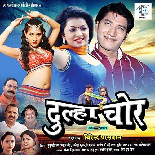 Suresh Anand Jha