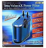 テトラ バリューAXパワーフィルター VAX30 1個