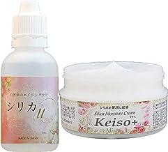 ケイ素濃縮溶液 シリカu & 保湿クリームセット Set of Silica U 50ml & Silica Cream 100g