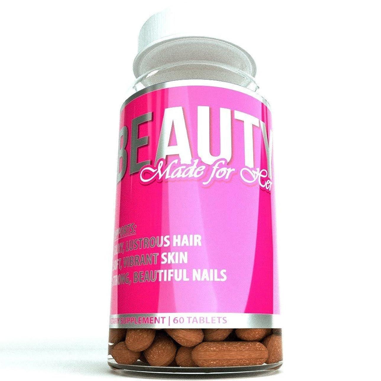 静かなフォロー真似るBeauty Made For Her Nutrition - Vitamins For Hair & Skin 髪、肌、爪用ビタミン(ビオチン5000mcg配合の効果の高いサプリメント)髪、肌、爪用ビタミン女性用 ビューティービタミン 髪の成長をサポート 輝く肌に強い爪 米国産