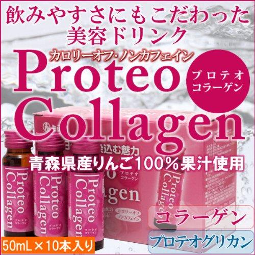 ミリオン『プロテオコラーゲン(B002000)』
