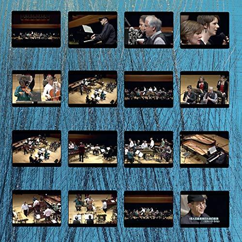 Tokyo Opera City 21.5.2008