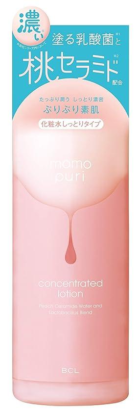 ももぷり 潤い濃密化粧水 200ml