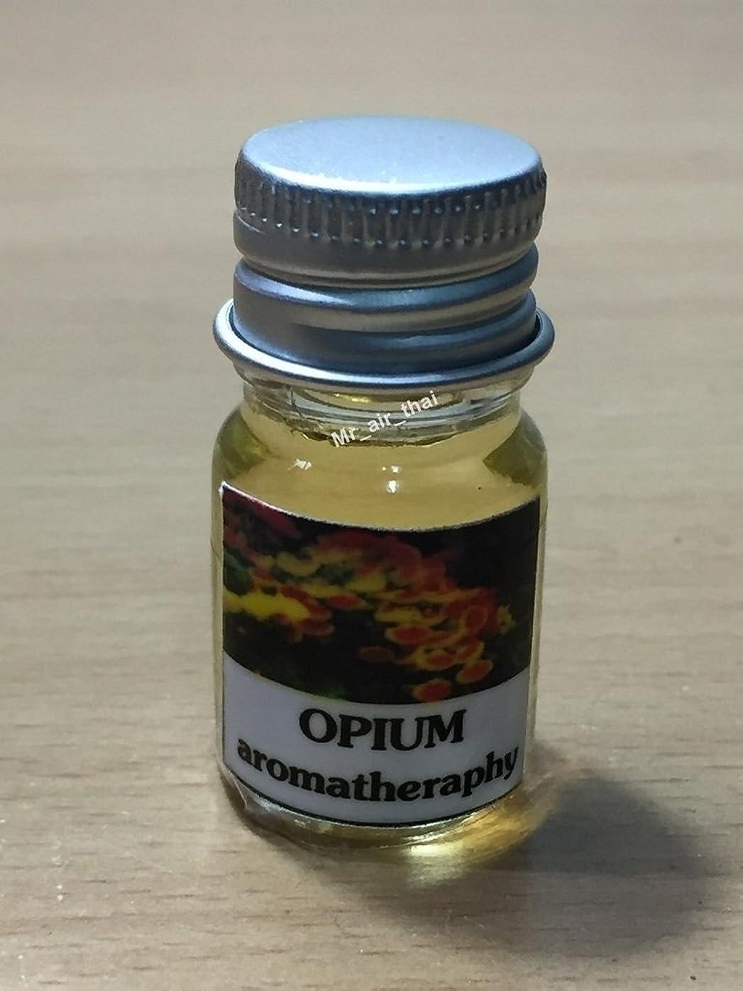 ベアリング思いやり補助5ミリリットルアロマアヘンフランクインセンスエッセンシャルオイルボトルアロマテラピーオイル自然自然5ml Aroma Opium Frankincense Essential Oil Bottles Aromatherapy Oils natural nature