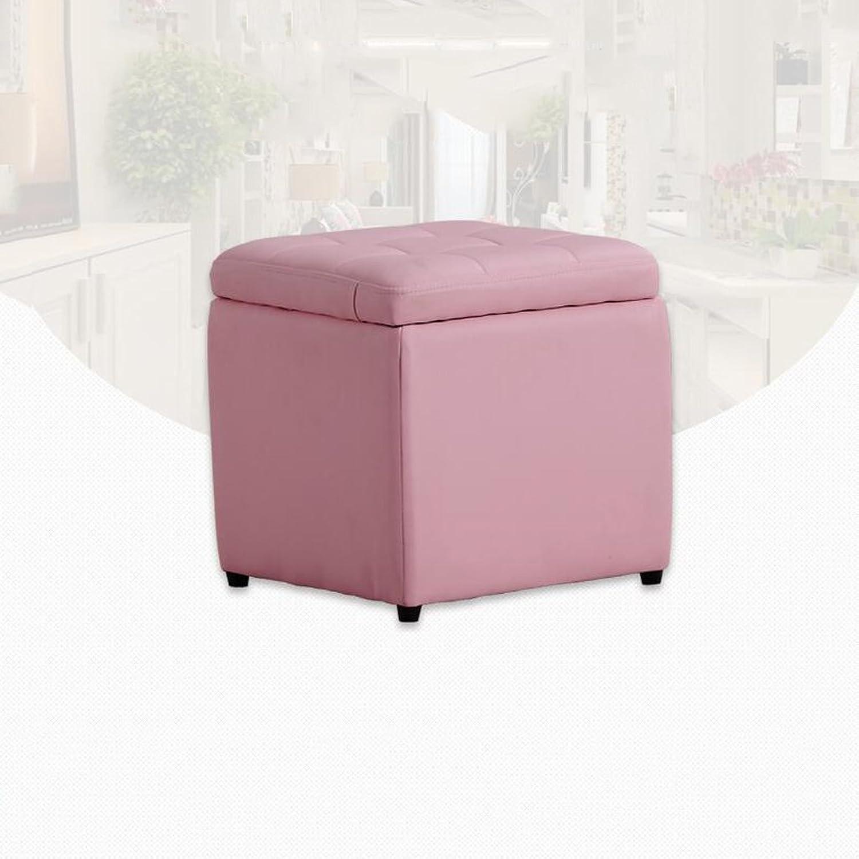 GAIXIA-Sofa stool shoes Stool Storage Storage Stool Simple Modern Sofa Stool Footstool Leather Stool 40x40x40cm (color   Pink)