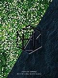 澤野弘之・SawanoHiroyuki[nZk]の新曲「Chaos Drifters / CRY」5月リリース