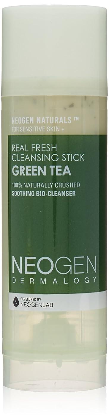 差ファイター崖Neogen Dermalogy Green Tea Real Fresh Cleansing Stick 80g