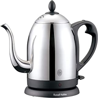 Russell Hobbs Electric Cafe Kettle 1.0L 7410JP