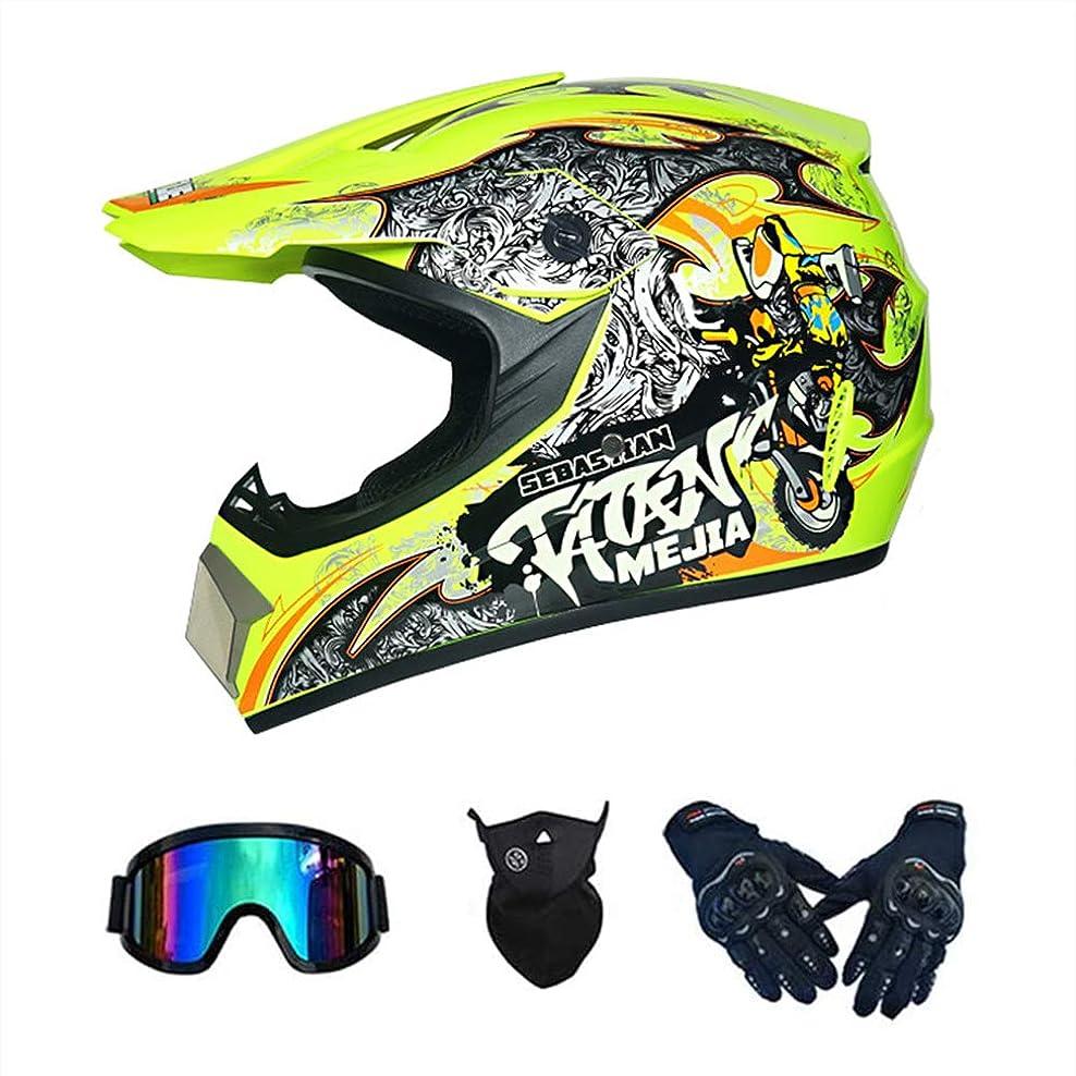 聡明どうしたののどヘルメット大人のバイクヘルメット手袋、ゴーグル、4点セット規格フルフェイスオフロードモトクロスクワッドを満たすかFMVSS-218とドットの安全性を超えマスク。,M