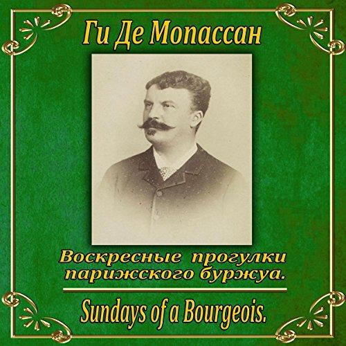 Voskresnye progulki parizhskogo burzhua Titelbild