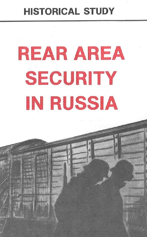 グリーンランド乳製品対立Rear Area Security In Russia : The Soviet Second Front Behind the German Lines: 1951 (English Edition)