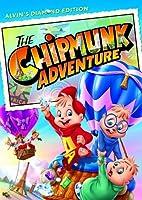 Chipmunk Adventure [DVD] [Import]