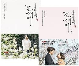 K-Drama Goblin Dokkaebi Original Novel.1,2 SET