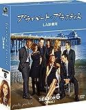 プライベート・プラクティス:LA診療所 シーズン6<ファイナル> コンパクトBOX[DVD]