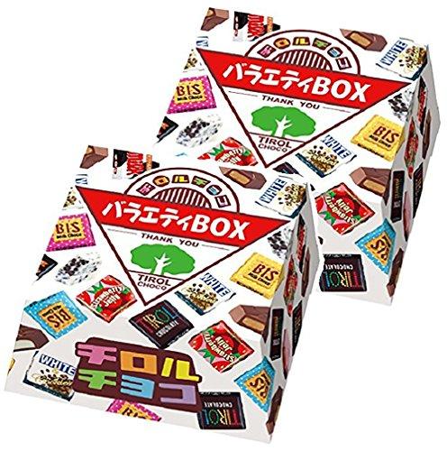 チロルチョコ バラエティBOX 2箱