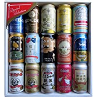 クラフトビール (地ビール) 缶ビール 飲み比べ ギフト セット (15缶セット)