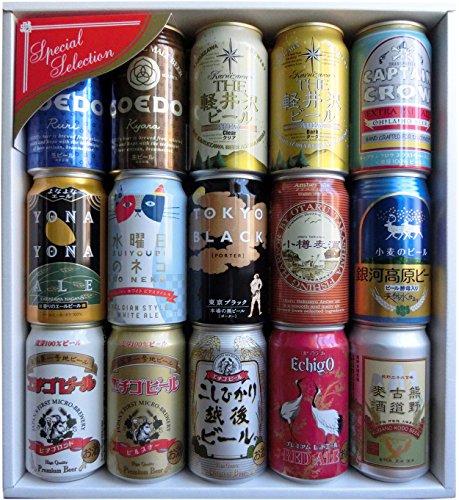 クラフトビール (地ビール) 缶ビール 飲み比べ ギフト セット (父の日 対応15 缶セット)