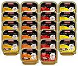 Animonda Vom Feinsten Adult Mix1 22 x 150 g Schale