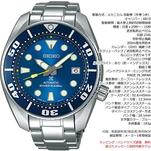 [セイコー]SEIKOプロスペックスPROSPEX流通限定モデルダイバースキューバメカニカル自動巻き腕時計メンズスモウSUMOSBDC069